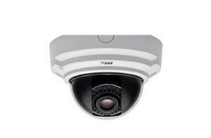 video nadzorni sistem
